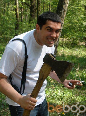 Фото мужчины vitor, Бровары, Украина, 33