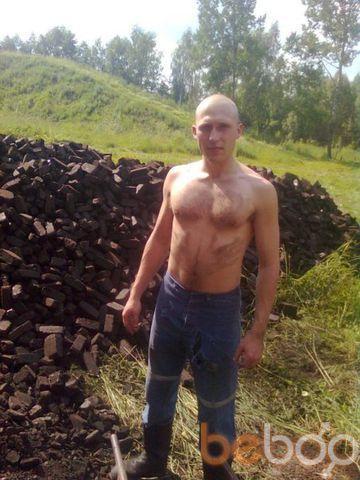 Фото мужчины Димон, Могилёв, Беларусь, 28