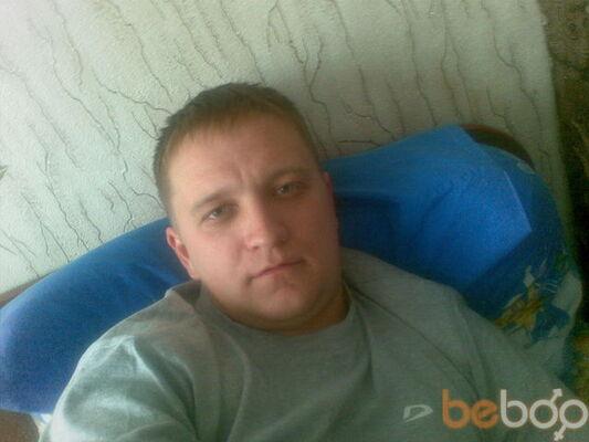 ���� ������� serge, ����������, ������, 34