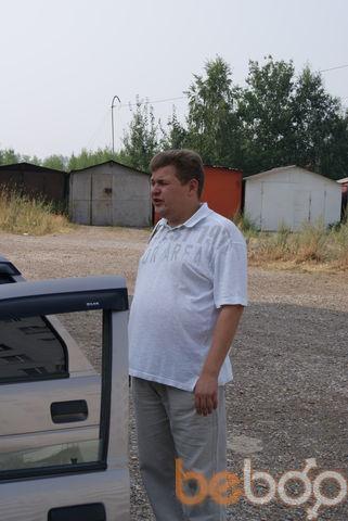 Фото мужчины Меньщиков, Пермь, Россия, 37