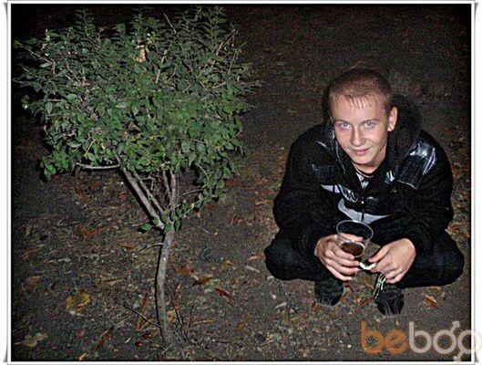 Фото мужчины DENska, Саратов, Россия, 25