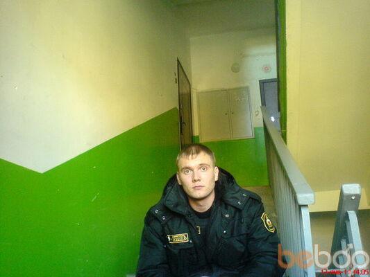 Фото мужчины bxlam, Челябинск, Россия, 30