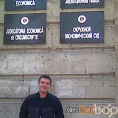 Фото мужчины Romka, Комрат, Молдова, 27
