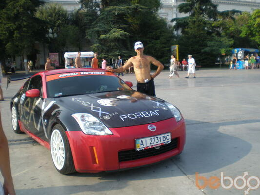 Фото мужчины Skaylain, Кривой Рог, Украина, 41