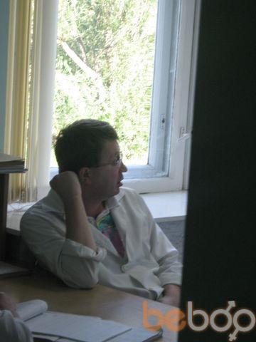 Фото мужчины Илья, Пионерск, Россия, 35