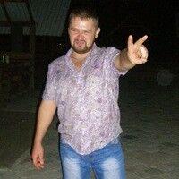 Фото мужчины Валера, Антрацит, Украина, 28
