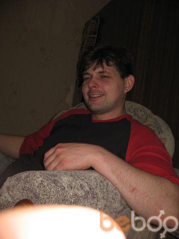 Фото мужчины kosty, Киров, Россия, 33