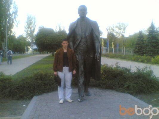Фото мужчины leonenko, Чернигов, Украина, 34