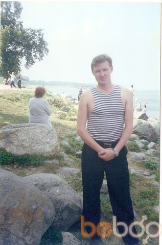 ���� ������� GeNich, �����-���������, ������, 41