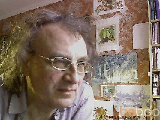 ���� ������� Alexandr, ������, ������, 56