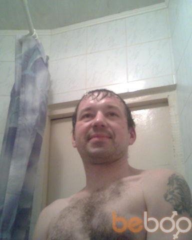 Фото мужчины humdrum, Ростов-на-Дону, Россия, 39