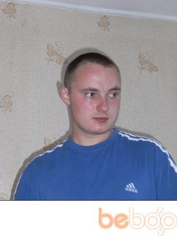 Фото мужчины Мах_Дау_Дау, Кишинев, Молдова, 28