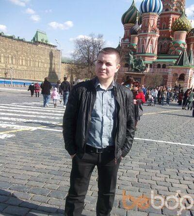 Фото мужчины asem, Москва, Россия, 31