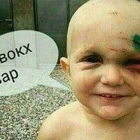 Фото мужчины Бакар, Ставрополь, Россия, 35