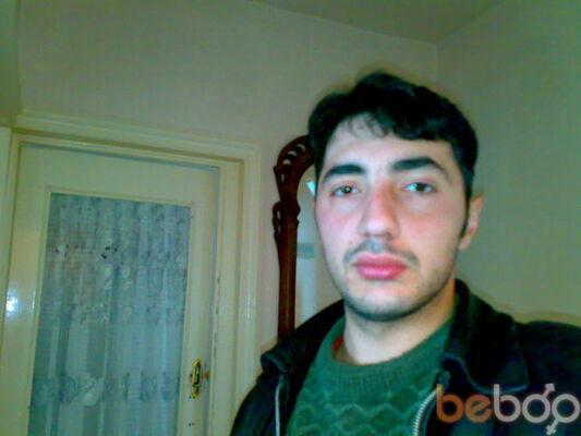���� ������� Aziz, �������, ����������, 33