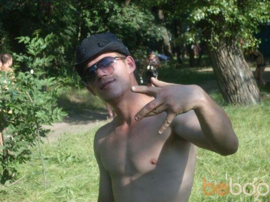 Фото мужчины Rasty, Запорожье, Украина, 26