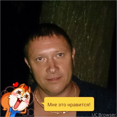 ���� ������� �������, ������, ������, 32