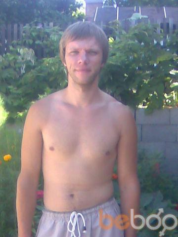 Фото мужчины BIKTOP, Кировоград, Украина, 35