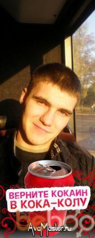Фото мужчины devil, Кривой Рог, Украина, 36