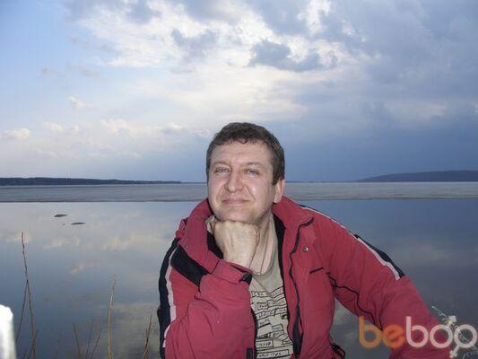 Фото мужчины rroma, Харьков, Украина, 42