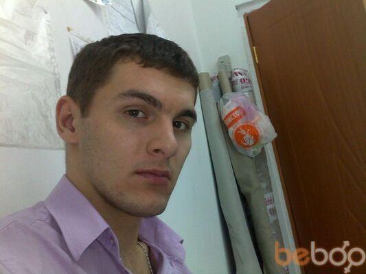 Фото мужчины Antonio, Алматы, Казахстан, 27