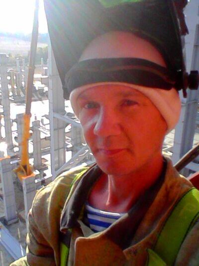 Фото мужчины Кирилл, Симферополь, Россия, 34