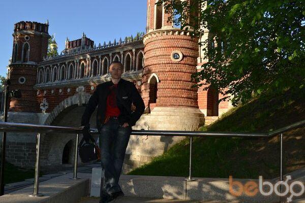 Фото мужчины lleess2008, Москва, Россия, 37