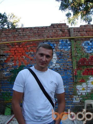 Фото мужчины Виталий, Кировоград, Украина, 35