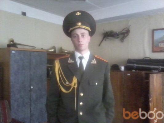 Фото мужчины mozart7, Солигорск, Беларусь, 27