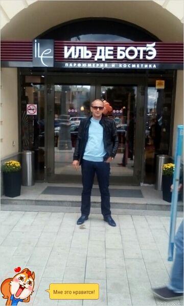 Фото мужчины Алекс, Москва, Россия, 110