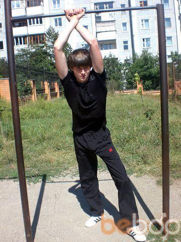 Фото мужчины KING, Минеральные Воды, Россия, 23