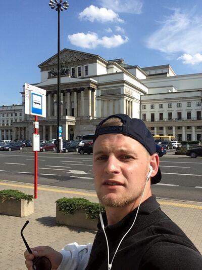 Фото мужчины Яра, Гродно, Беларусь, 23