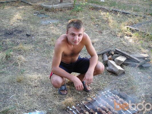 ���� ������� Alexsexmen, ������-��-����, ������, 29