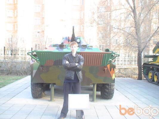 Фото мужчины TraPPy, Костанай, Казахстан, 26