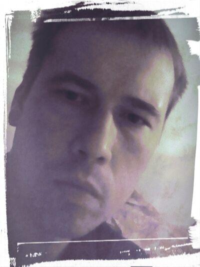 Фото мужчины Руслан, Южно-Сахалинск, Россия, 32