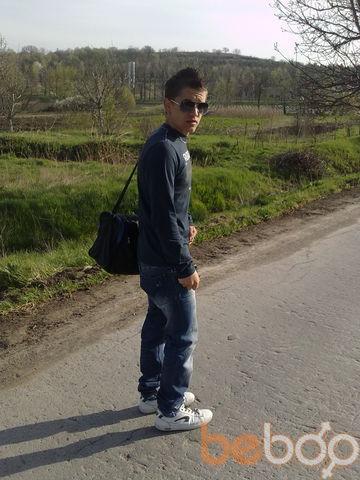 ���� ������� Prince, Pratovecchio, ������, 24