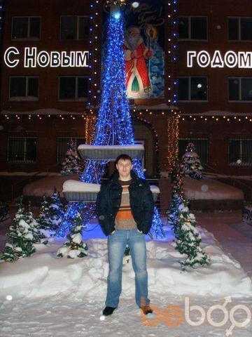 Фото мужчины ruslan, Киев, Украина, 27