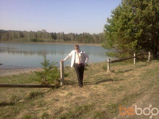 Фото мужчины RUSSIA953, Новосибирск, Россия, 26