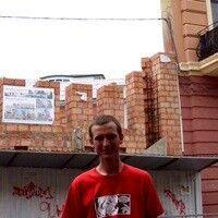 Фото мужчины Bogdan, Славянск, Украина, 22