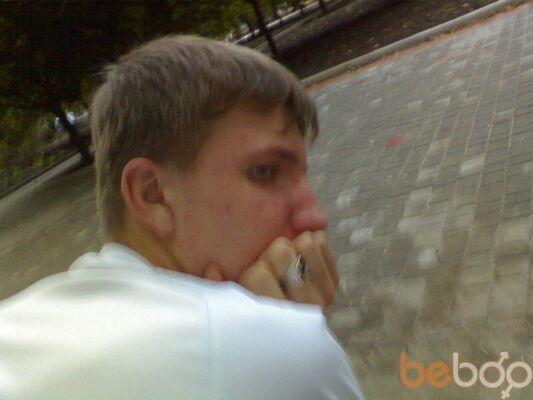 ���� ������� Alex, ������ ���, �������, 26