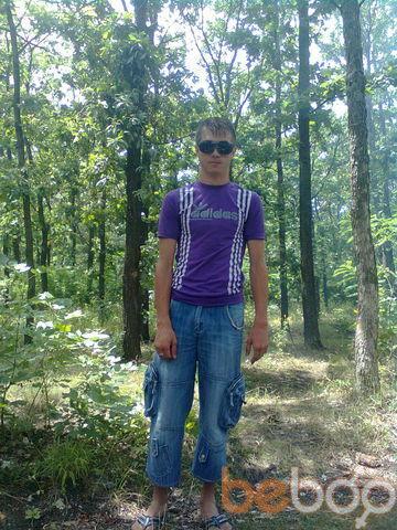 Фото мужчины Fenix, Краснодон, Украина, 24