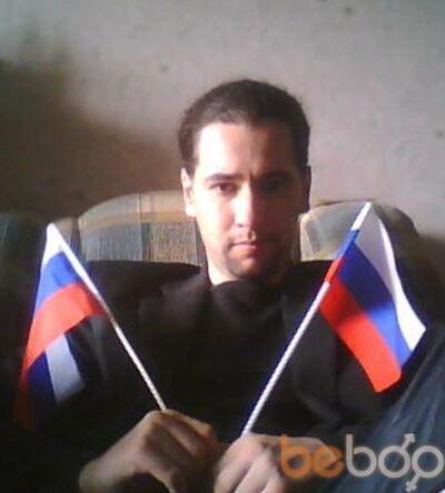 Фото мужчины Мишаня, Новосибирск, Россия, 40