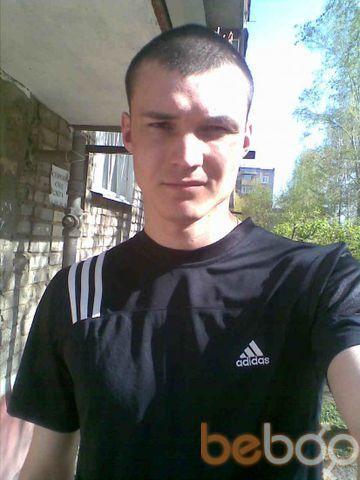 Фото мужчины 3adymais9, Томск, Россия, 28