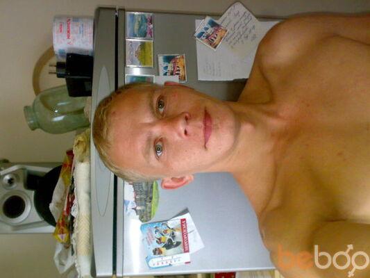 Фото мужчины Kola79, Львов, Украина, 37
