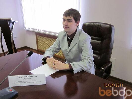 Фото мужчины DraGonS, Самара, Россия, 24