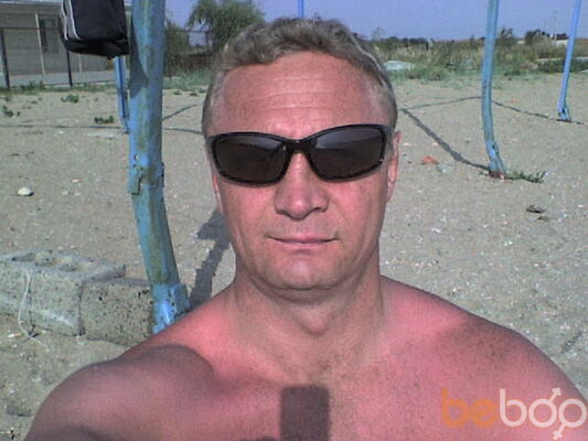 Фото мужчины syltan72, Павлоград, Украина, 44