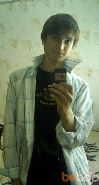 Фото мужчины Славик, Березники, Россия, 25