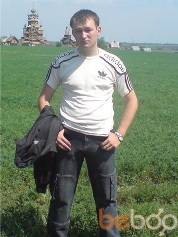 Фото мужчины Женя, Харьков, Украина, 25