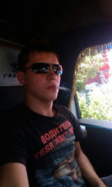 Фото мужчины Дмитрий, Воронеж, Россия, 26