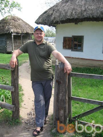 ���� ������� Igor, ����, �������, 43